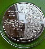 5 гривень Україна 2012 500 років Чыгырын, 500 років Чигирин, фото 2