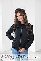Стильная стеганная куртка - бомбер черная