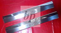 Защитные хром накладки на внутренние пороги (пластик) Toyota rav 4 IV (тойота рав 4) 2012+