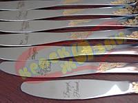 Именные столовые ножи купить