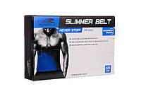 Пояс для похудения 100*20 см голубой 4301, фото 1
