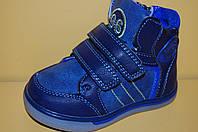 Детские демисезонные ботинки ТМ Солнце Код pt1725 размеры 21-26