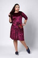 Женское платье цвета фуксия