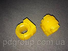 Втулка стабилизатора заднего d=20мм Opel Insignia (OEM 04 44 085)