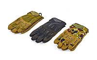 Перчатки тактические с закрытыми пальцами  Blackhawk 4925: размер L-XL, 3 цвета