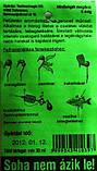 Наживка шарики пенопласта Техно Лещ, maxi (6-8мм), фото 3