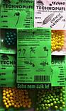 Наживка шарики пенопласта Техно Лещ, maxi (6-8мм), фото 5