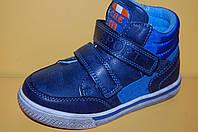 Детские демисезонные ботинки для мальчика ТМ Солнце pt7203  размеры 32