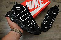 Мужские кроссовки в стиле NIKE Air More Uptempo, черные с белым