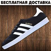 Мужские и Женские кроссовки Adidas Gazelle (Черные/black)