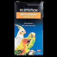 Гравий для заполнения зоба птиц, для больших птиц Bird Gravel- for Large Birds 680