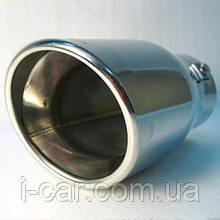 Насадка на глушник YFX-0020