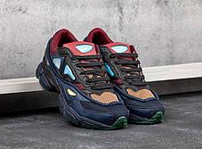 Женские кроссовки Adidas Raf Simons Ozweego 2 Dark Shale, Адидас Раф Симонс Озвиго, фото 2