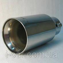Насадка на глушник YFX-0031
