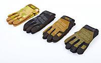 Перчатки тактические с закрытыми пальцами Mechanix 5623: размер M-XL, 3 цвета