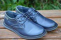 Мужские кожаные кроссовки Ecco 12183 подростковые темно-синие