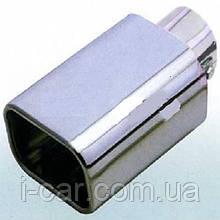 Насадка на глушник YFX-0037