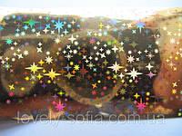 Фольга для ногтей 1 метр золото, разные рисунки, фото 1