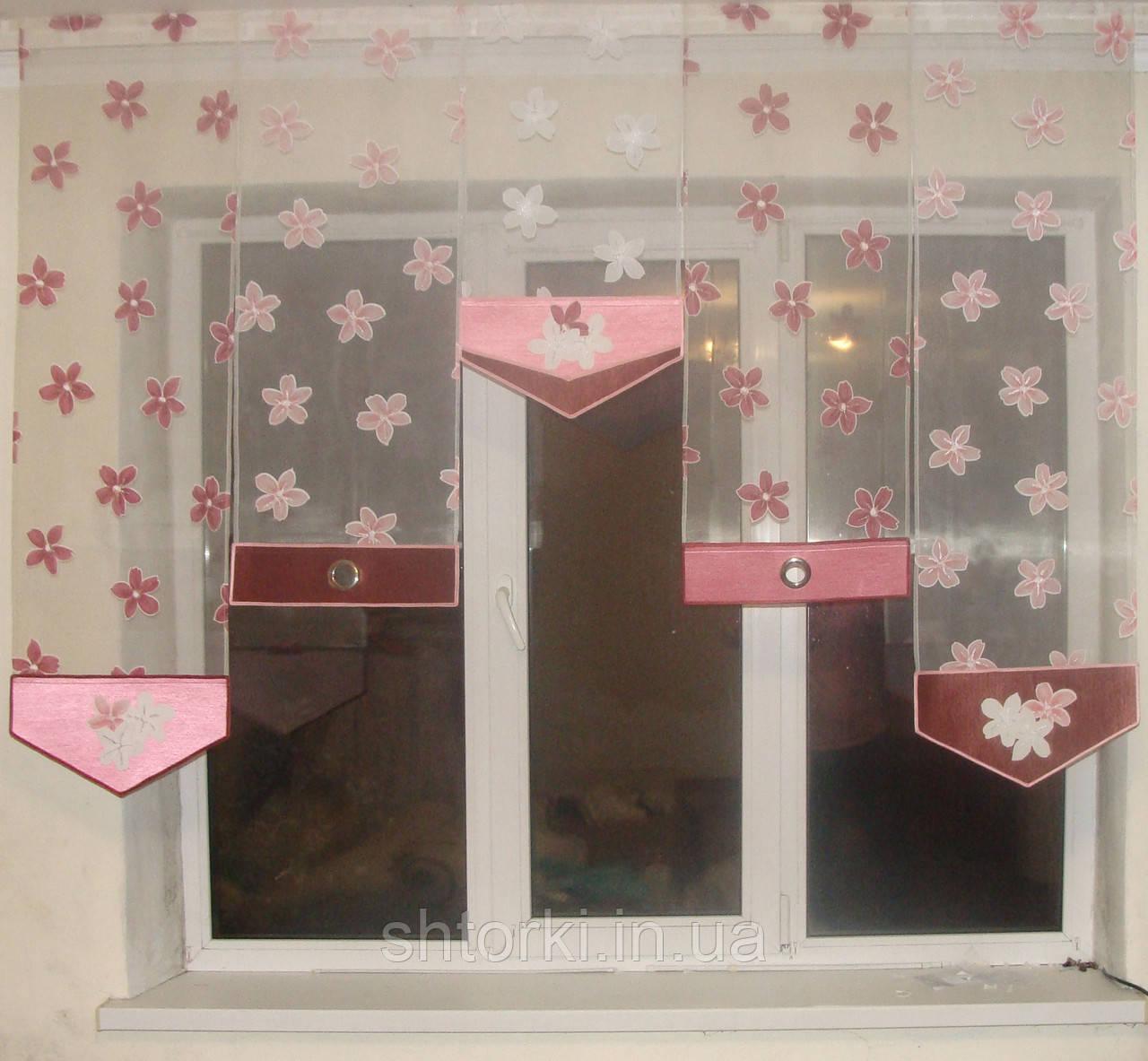 Японские панельки Лютики розовые, 1,5м