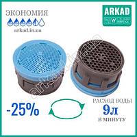 Водосберегающая насадка на кран (экономный стабилизатор расхода воды) - 9 Л/мин