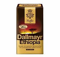 Dallmayr Ethiopia молотый кофе 500г арабика 100%