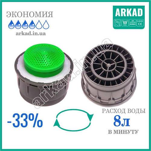Насадка на кран для экономии воды (стабилизатор расхода воды A8E) - 8 Л/мин