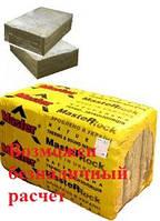 Вата Мастер 30 кг./м.куб., 100*1000*600 мм.(3,6кв) (6шт в уп,)