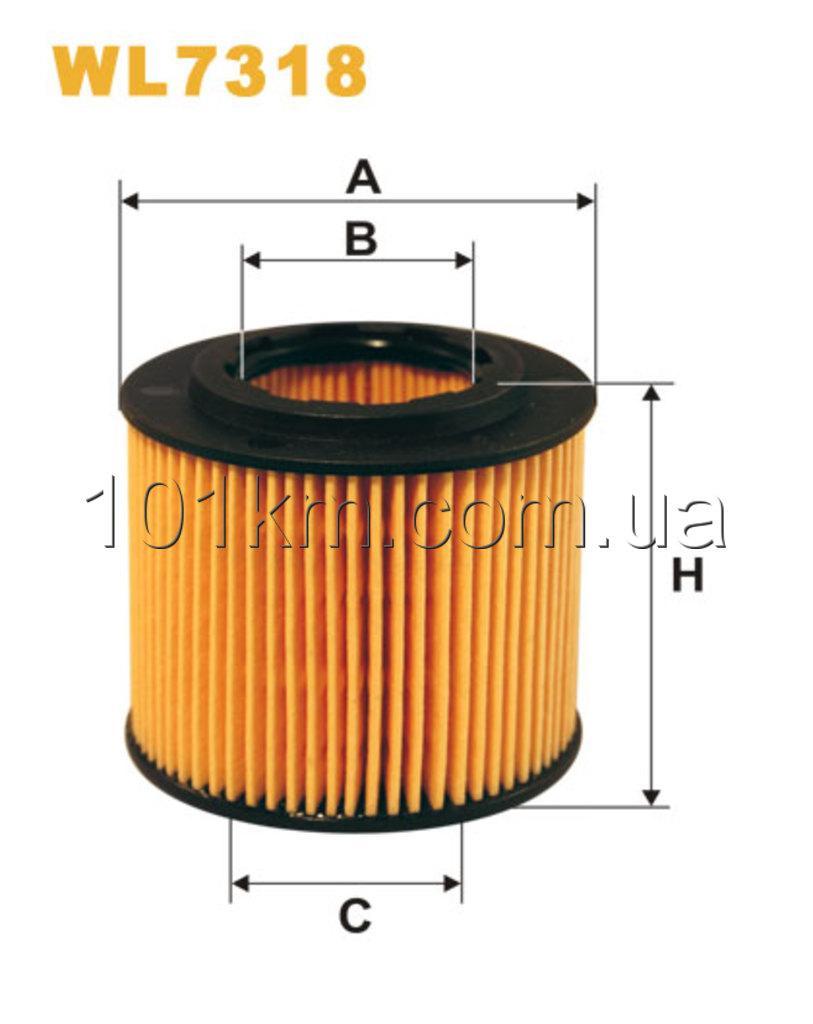 Фильтр масляный WIX WL7318 (OE671)