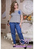 Женские повседневные брюки больших размеров (р. 48-90) арт. Джинс