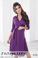 Платье на запах с погонами фиолетовое