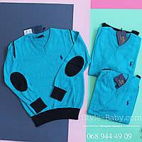 Трикотажный реглан синего цвета для мальчика Турция р.80-134