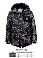 Куртка утепленная для мальчиков Glo-Story оптом, 134/140-170 рр.