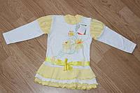 Платье Даша. Вышивка. Желтый. Интерлок, фото 1