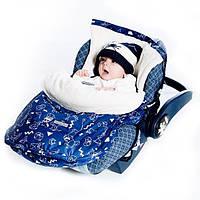 """Конверт для новорожденных """"Оригами"""" синий Deux par Deux"""