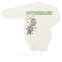 Детский боди с длинным закрытым рукавом р. 56 ткань КУЛИР 100% тонкий хлопок ТМ Алекс 3148 Бежевый А