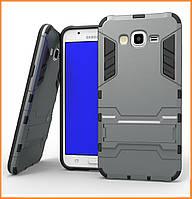 Бронированный противоударный чехол Stand для Samsung Galaxy J7 SM-J700H Grey