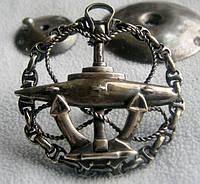 Нагрудный знак об окончании Офицерского класса подводного плавания