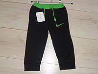 Утепленые брюки Найк с начесом, размер 86-92