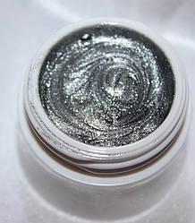 Эм паста серебро Германия