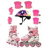 Комплект роликов для девочки - Розовый! JINPENG, фото 1