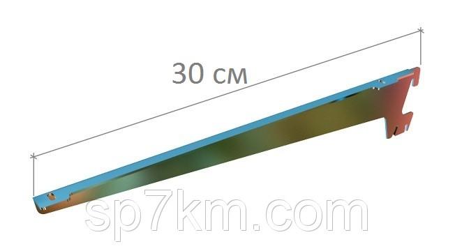 Полкодержатель в рейку Хром для стекла и ДСП. 30см.