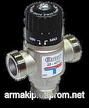 Термостатический смесительный клапан трехходовой, купить