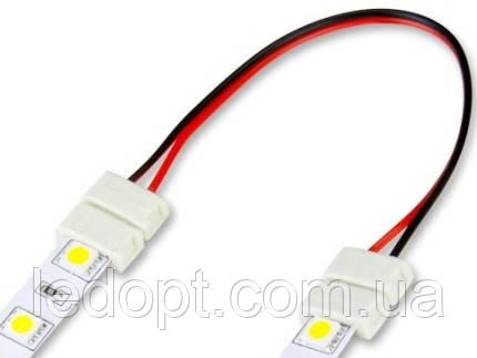 """Коннектор для светодиодных LED лент 10mm """"провод+2 зажима"""""""