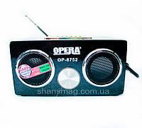 Портативная колонка MP3 Opera OP-8752