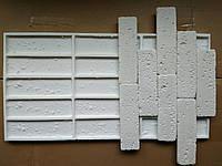 Форма для производства плитки Травертин 2