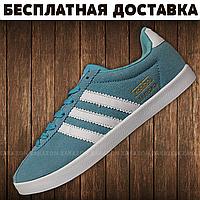 Мужские и Женские кроссовки Adidas Gazelle (Голубой/blue)