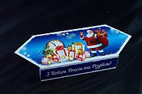 Картонная упаковка для конфет, Конфета малая новогодняя, 13,7х7,7х4,1 см