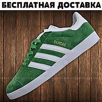 Мужские и Женские кроссовки Adidas Gazelle (Зеленые/Green)
