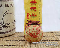 "Китайский зелёный чай - Шен пуэр ""Сягуань Точа"", 2013 год"
