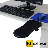 Подставка под локоть XU XIN 1 для работы за компьютером